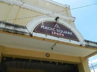 Magic Square Inn