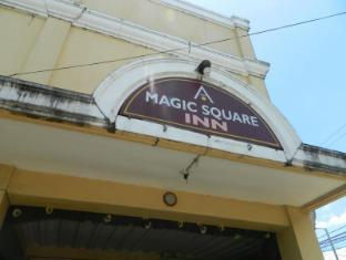 Magic Square Inn - Naga City