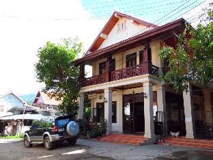 Vongprachan Guest House