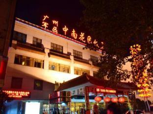 Wuhan Huakun Zhongnan Road