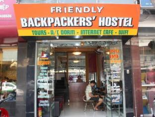 Friendly Backpackers Hostel