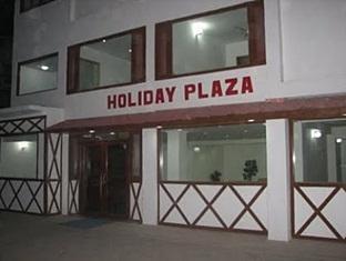 Holiday Plaza Hotel Srinagar - Hotel Exterior