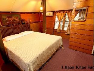 ロンカオ リゾート Lhongkhao Resort
