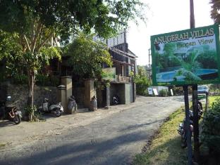 Anugerah Villas Amed Bali - Entrée