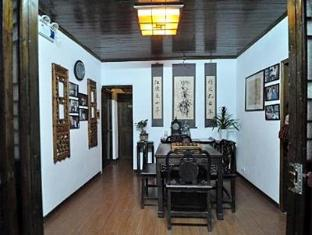 Xitang Langqiao Dream Inn and Bar Xitang Ancient Town - Interior