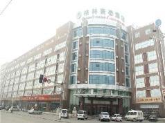 Green Tree Inn Linyi Kaiyuan Road Hotel, Linyi