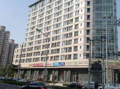 Ehome Xizhimen Service Apartment, Beijing