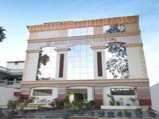 Hotel Jyoti Continental Агра