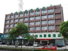GreenTree Inn Hangzhou East Genshan Road Business Hotel, Hangzhou