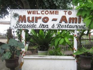 Muro Ami Beach Resort Bohol - Welcome Sign