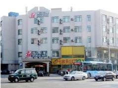 Jinjiang Inn Wuxi Xueqian, Wuxi