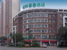 GreenTree Inn Tianjin Tanggu Hebei Road, Tianjin