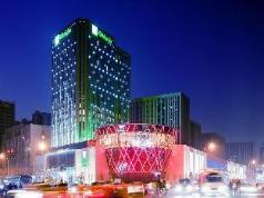 Holiday Inn Tianjin Aqua City, Tianjin