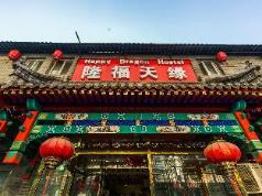 Happy Dragon Backpackers Hostel, Beijing
