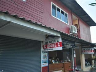 K House 2