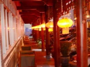 Dali Ze Feng Yuan Hotel