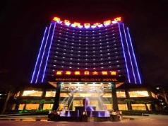 Hainan Huangma Holiday Hotel, Haikou