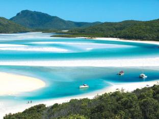 Airlie Waterfront Backpackers Whitsunday Islands - Çevre