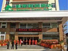 Shanshui Trends Hotel -Panyu Branch, Guangzhou