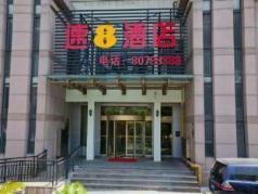 Super 8 Hotel Qingdao Ningxia Road, Qingdao