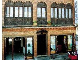 Hotel Padma Kathmandu