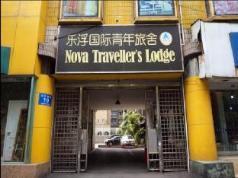 Chengdu Nova Traveller Lodge, Chengdu
