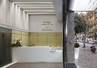 Aparthotel Ako Suites discount