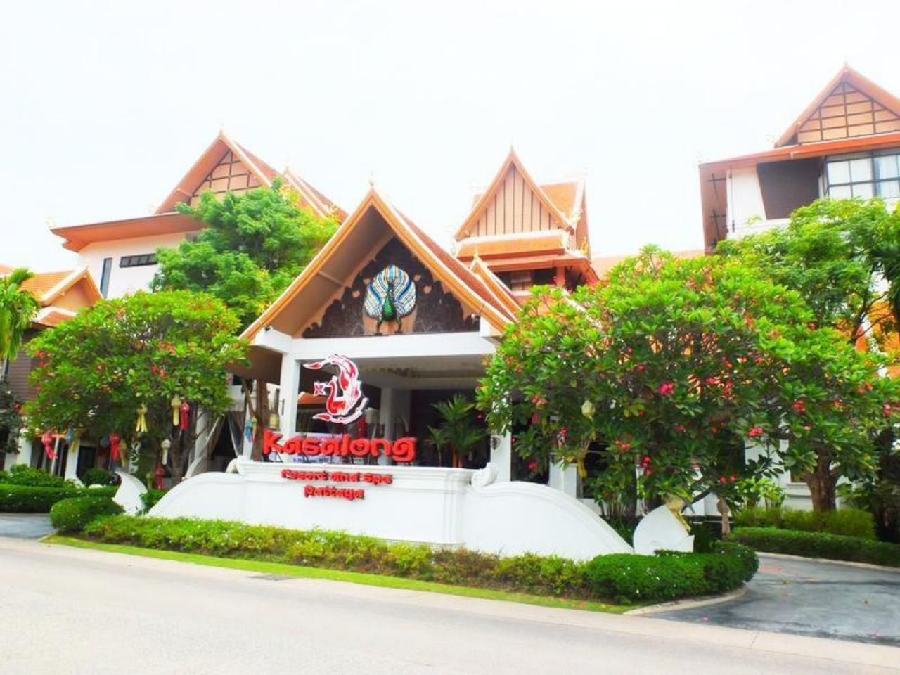 กาสะลอง รีสอร์ท แอนด์ สปา (Kasalong Resort and Spa)