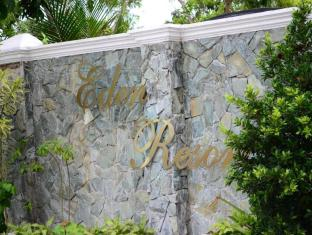 Eden Resort Santander (Cebu) - प्रवेश