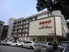 Changsha Gardeninns Yuanjialing Hotel, Changsha