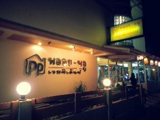プロイプル レジデンス Ploy-Plu Residence