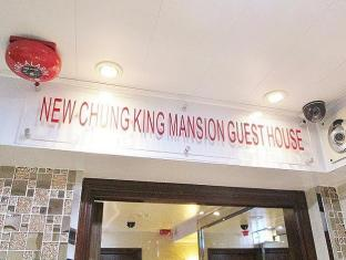 New Chung King Mansion Guest House - Las Vegas Group Hostels HK Hong Kong - New Chung King Mansion Guest House
