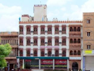 Hotel Royale Plazo - Jodhpur