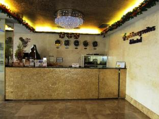 Goldberry Suites & Hotel Cebu - Reception