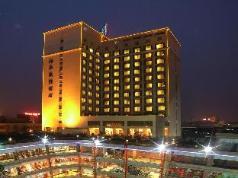 Gehao Holiday Hotel, Qingyuan