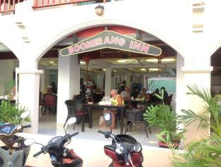 Boomerang Inn Phuket - Eingang