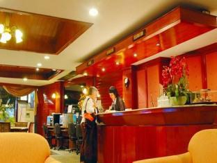 Silom Village Inn Bangkok - Reception