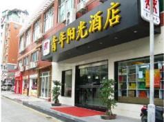 Xiamen Youth Sunshine Hotel Wen Zao Branch, Xiamen