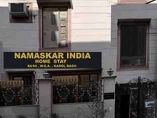 Namaskar India Hotel New Delhi and NCR - Exterior