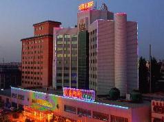 Dunhuang Grand Sun Hotel, Dunhuang