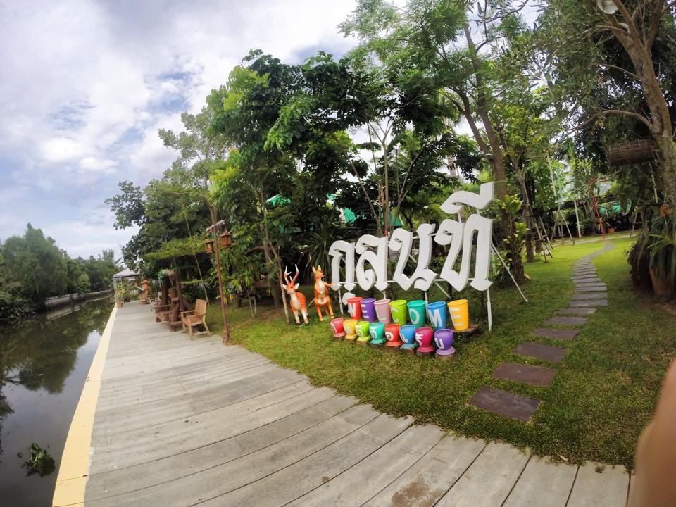 Kulnatee Resort Samut Songkhram