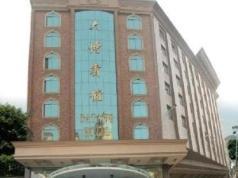 Guangzhou Datang Hotel, Guangzhou