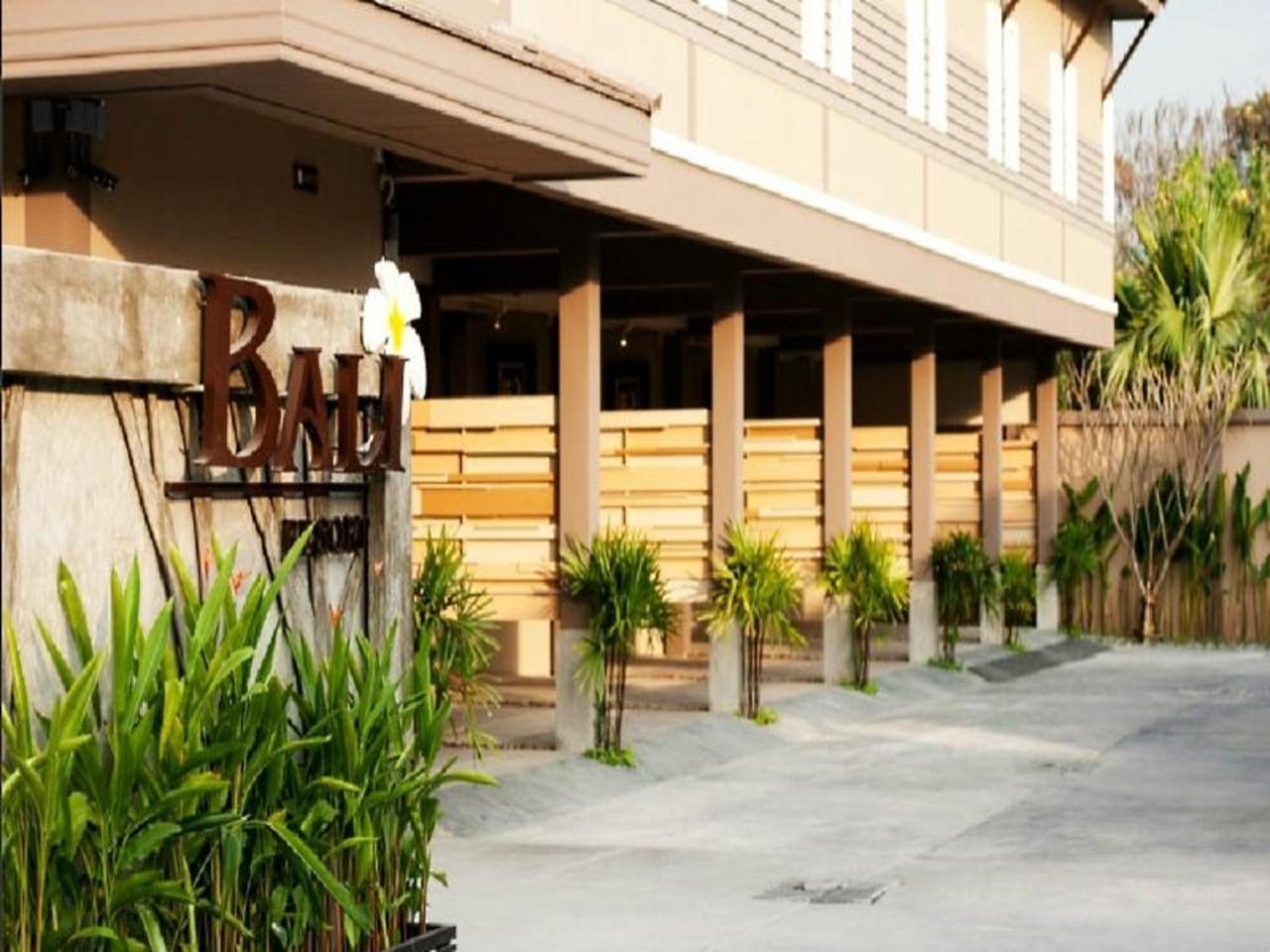 บาหลี รีสอร์ท (Bali Resort)