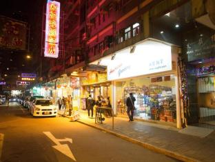 Angel Guest House Hong Kong - Dintorni