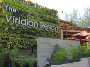 The Viridian Resort Phuket - Intrare