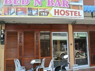ロゴ/写真:Bed 'n' Bar Hostel
