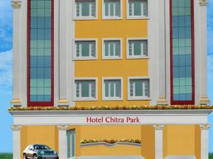 Hotel Chitra Park - Tiruchendur