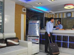 Hotel Star View New Delhi in NCR - recepcija