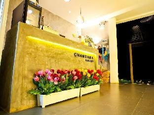 booking Khao Yai Chantara Valley Resort hotel