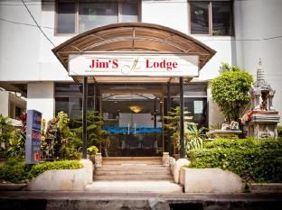 Jim's Lodge